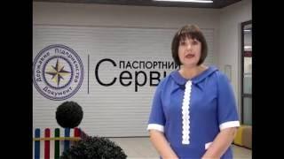 видео Дитячі закордонні паспорти, Нові паспорти для дітей