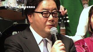 秋元康がガールズバンド『ザ・コインロッカーズ』、ワーナーミュージックJはアジア進出を狙う