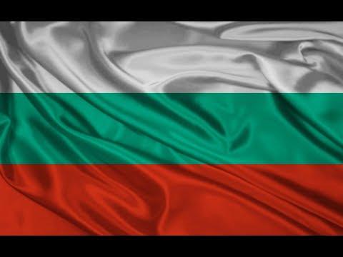 Bulgaristan Hakkında 8 İlginç Bilgi