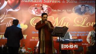 Nazar Na Lag Jaye O MY LOVE by S C SAREEN