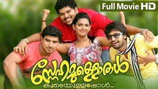Malayalam Full Movie 2014 New Releases | Snehamulloral Koodeyullappol | New Malayalam Movie 2014