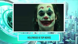 Best Of 2019 | Hollywood Movies | 9XM Newsic | Bade Chote