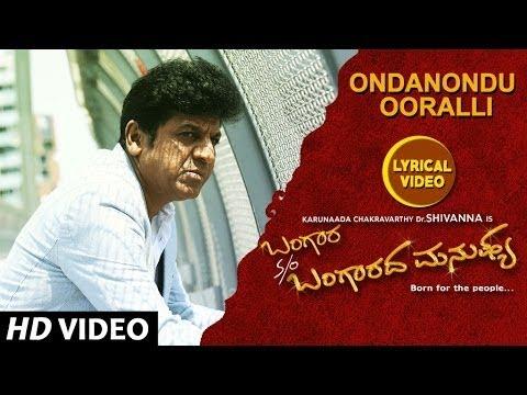 Ondanondu Oorali Lyrical Video Song   Bangara S/O Bangaradha Manushya   Shiva Rajkumar,Vidya