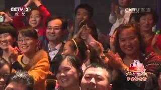 20150120 综艺盛典  于文华专场