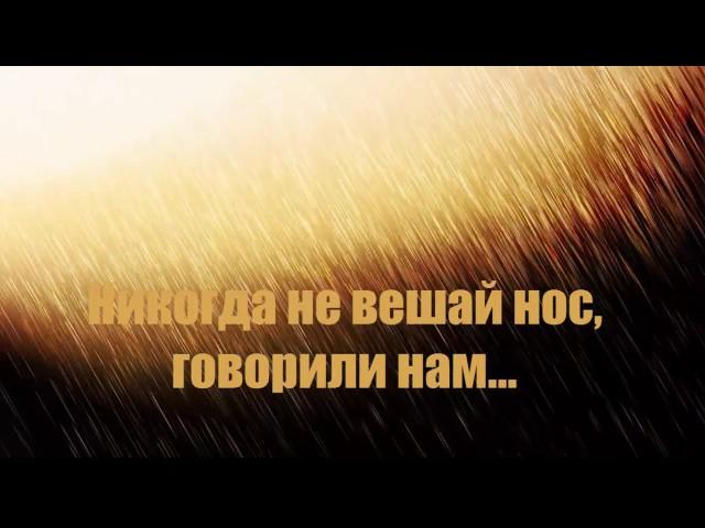 Изображение предпросмотра прочтения – ГригорийЧудов представляет буктрейлер кпроизведению «Жизнь прекрасна» А.П.Чехова