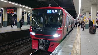 ●20200306 9500×3150系 発車 @金山