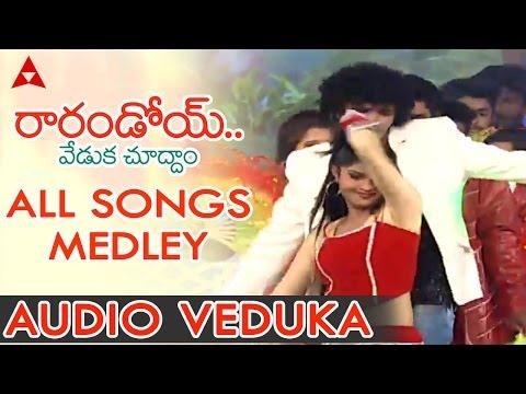 Rarandoi Veduka Chuddam Songs Medley Performance || Naga Chaitanya, Rakul Preet