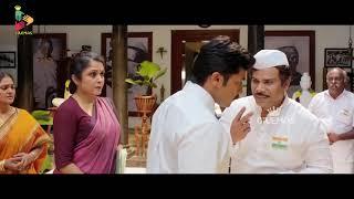 Suriya Recent Super Hit Blockbuster Movie | Latest Telugu Movies | VIP Cinemas