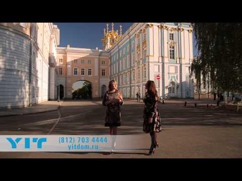 Жилой комплекс Inkeri в г. Пушкин от ЮИТ ДОМ