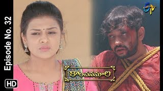 Kanchanamala | 11th June 2019 | Full Episode No 32 | ETV Telugu