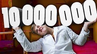 ЭКСПЕРИМЕНТ -  10 000 000 ПРОСМОТРОВ ЗА СУТКИ!