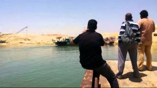 See surprise new Suez Canal on the first day of Ramadan