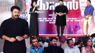 താരപൊലിമയിൽ കാപ്പാൻ മലയാളം ഓഡിയോ ലോഞ്ച്  | Kaappaan Audio Launch Kerala
