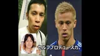 ナインティナインのオールナイトニッポン(ANN)第948回(2013年6月6日...