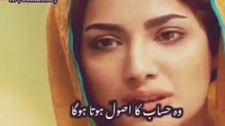 Best Pakistani drama Dil Lagi dialogue || WhatsApp status || Pakistani Drama Songs