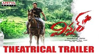 Download Hindi Video Songs - Winner Movie Theatrical Trailer || Winner Movie || Sai Dharam Tej, Rakul Preet || Gopichand Malineni