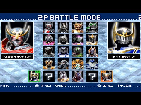 Kamen Rider Ryuki Opening and All Rider Cards (PSX)