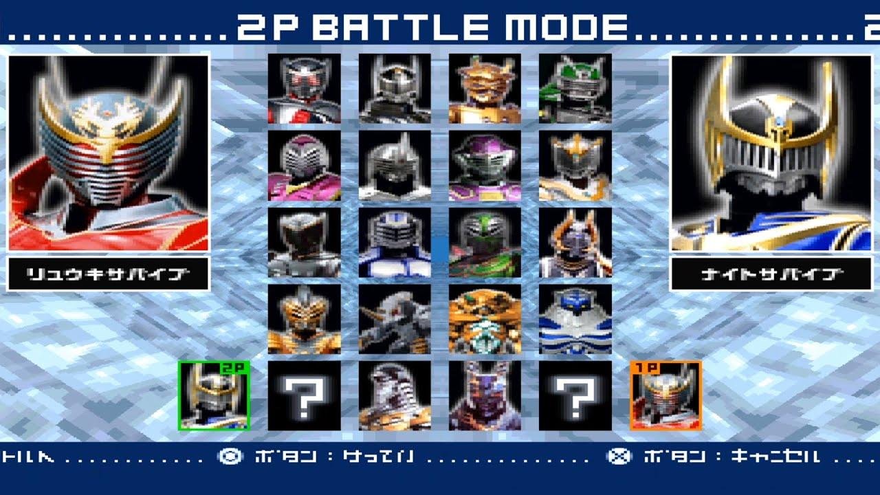 Kamen Rider Ryuki Opening and All Rider Cards [PS1]