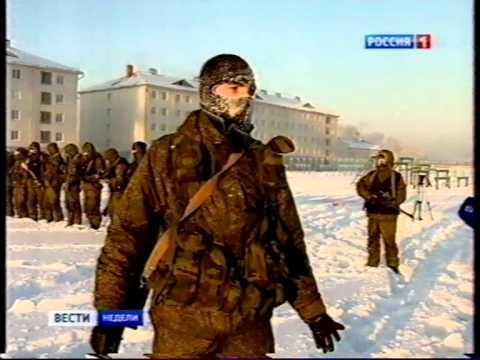 Военная одежда форма для военнослужащих. Военторг у алены военный армейский интернет магазин в москве вао продажа военной формы, обуви,. Адрес