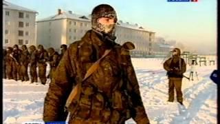 Новая русская военная форма.