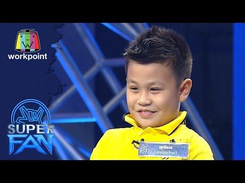 ย้อนหลัง แฟนพันธุ์แท้ SUPER FAN | Audition | ธนบัตรไทย | Full HD