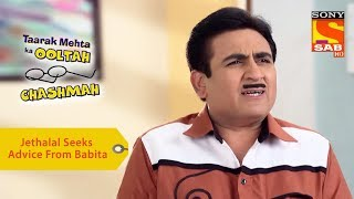 Your Favorite Character | Jethalal Seeks Advice From Babita | Taarak Mehta Ka Ooltah Chashmah