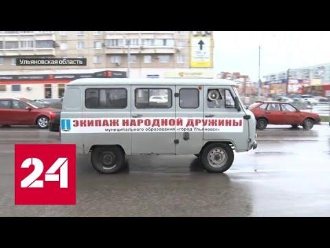 Как жителей Ульяновска убеждают соблюдать карантин - Россия 24