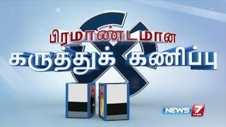 News7 Tamil + Dhinamalar Opinion Poll Result - South Zone