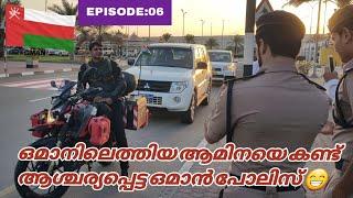 Kerala to Europe | EP:06| Bike Reached Oman,  ആമിന ഒമാനിൽ എത്തി 😍