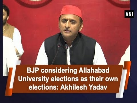 BJP considering Allahabad University elections as their own elections: Akhilesh Yadav
