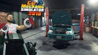 Тормозной механик Соний - Car Mechanic Simulator 2018