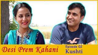 Desi Prem Kahani - Episode 02 - Kushti  | Lalit Shokeen Films |
