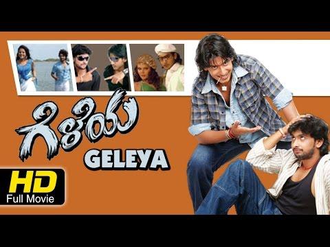 Download Geleya 2007 Kannada Action Movies | Prajwal Devaraj, Tarun Chandra, Kirat Bhattal