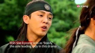 Video Showbiz Korea-PRESS CONFERENCE OF SIX FLYING DRAGONS (드라마 '육룡이 나르샤′ 제작발표회) download MP3, 3GP, MP4, WEBM, AVI, FLV Maret 2018