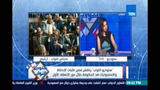 النائب محمد عبد الغني : هناك اكثر من 4200 طلب احاطة لم يرد غير علي 300 طلب فقط