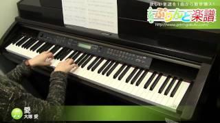 使用した楽譜はコチラ http://www.print-gakufu.com/score/detail/63865...