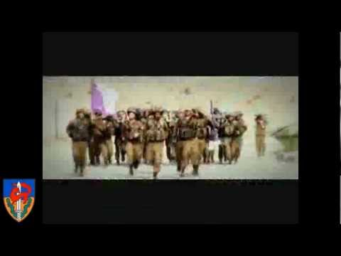 Givati Brigade Motivational Video - חטיבת גבעתי סרטון מוטיבציה