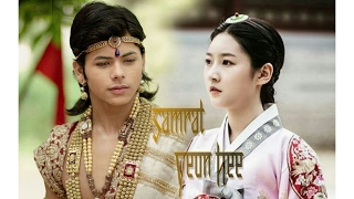 Samrat & Yeon Hee