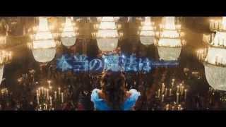 映画『シンデレラ』リリー・ジェームズの歌声にうっとり! リリージェームズ 検索動画 3