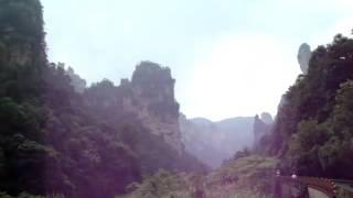 1007張家界 國家森林公園 十里畫廊MV02 小火車 迎賓老翁 中國旅遊 {湖南}