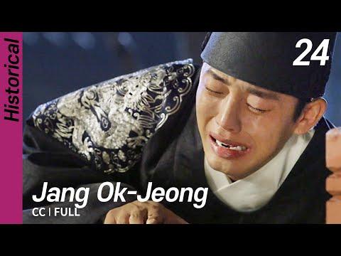 [CC/FULL] Jang Ok-Jung EP24 (FIN)   장옥정