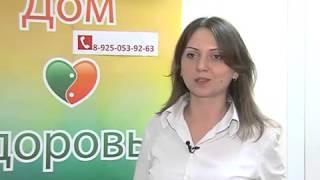 Дом Здоровья  - салон магазин массажного оборудования 1(, 2015-12-23T10:03:50.000Z)