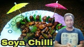 Soya Chilli | Very Simple And Tasty(Fast Food) | Snacks Time Recipe
