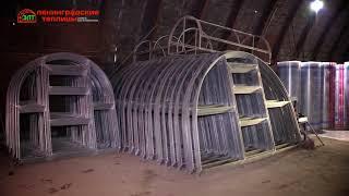 видео стекольный завод