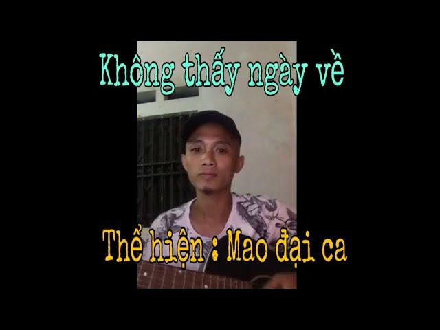 Tam Mao - Mao ??i Ca v?a ?àn v?a hát Không th?y ngày v? c?c hay