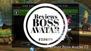 Avabel Online : Reviews Avatar Boss F3 , F6   TTG