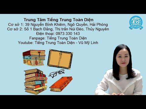 [Tiếng Trung Toàn Diện] Dạy học và đào tạo tiếng Trung tại Hải Phòng