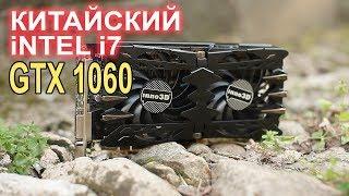 INNO3D GTX 1060 Far cry 5, PUBG, CS GO, NFS