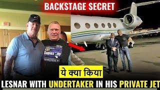 Backstage Secret: Undertaker & Brock Lesnar Rare Backstage Incident Happened WWE Super Showdown 2019