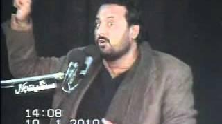 vuclip Zakir Saqlain Ghallu Topic Maqtal Great Majlis Part 3 of 4